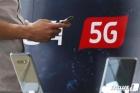 '세계 첫' 타이틀에 분통만 터졌다…끝나지 않는 5G 속도 논란