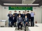 대전대, 가족회사 기업연구소 개소식