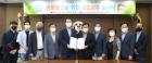 구미대-(사)달성문화선양회, 업무협약 체결