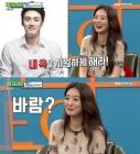 """박나래 """"남편 오상진 욕해달라""""…김소영 """"바람? 똑바로 해"""""""