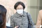 '환경부 블랙리스트' 김은경, 2심도 직권남용 유죄 '징역 2년형'