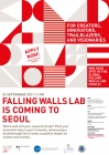 한국외대, 'Falling Walls Lab Seoul 2021' 개최