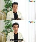 """'신마적' 김형일 근황 """"5cm 종양 발견해 암 투병…현재는 완치"""""""