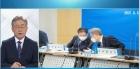 """'친문' 표심 자극한 이재명...""""재난기본소득 100만원은 김경수도 주장"""""""