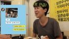 """전지현, 홍진경 유튜브 시청 인증…""""언니 이럴 거면 베프하죠"""""""