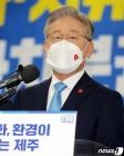 """이재명 """"오세훈 민간재개발 남발…투기세력이 이익 독점할것"""""""
