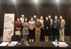 군산대 LINC+사업단, 사회적경제 포럼 시리즈 개최