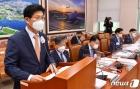 '대장동'에 막힌 여야 협상…국토위 국감 증인 '0' 재현되나