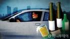 현직 기상캐스터, 강남서 음주운전…벌금 300만원 약식명령