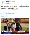 '슈퍼라운드 진출 무산' 한국 U-23 야구 대표팀, 베네수엘라에 0-3 패