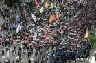 경찰, 양경수 이어 '불법집회' 민노총 입건자 22명 송치