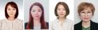 건양사이버대, 미용장·이용장 국가시험 합격자 4명 배출