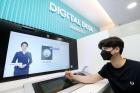 'AI 뱅커'가 인사하는 무인점포…신한은행의 디지털 실험은 계속된다