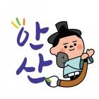 안산시, '2021 대한민국 SNS 대상' 최우수상 수상