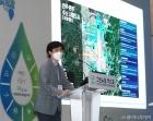 전주-완주 수소 시범도시 추진실적 및 향후 계획 발표