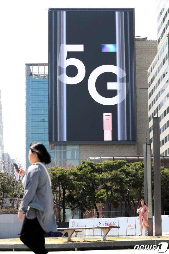 분통만 터지던 5G, LTE 보다 4배 빠르다고 나왔다 - 머니투데이 뉴스