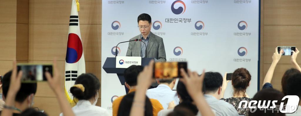 """5G 속도 SKT>KT>LGU+ 순…이통3사 """"예상 밖 결과"""" - 머니투데이 뉴스"""