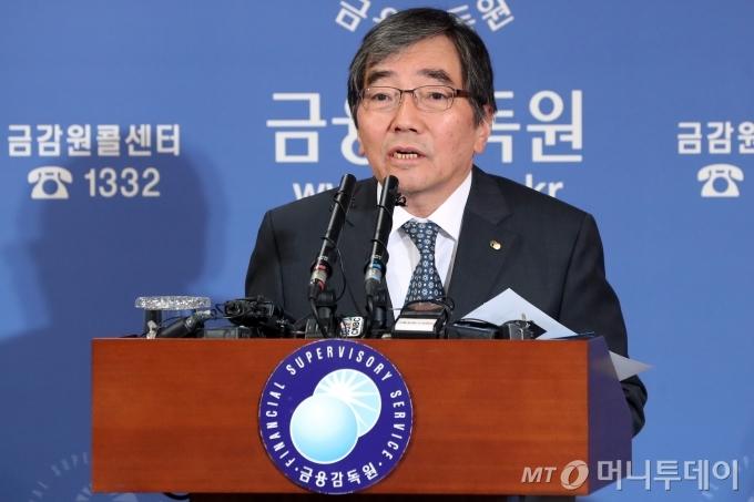 체면 구긴 금감원, '편면적 구속력' 칼 뺐다(상보) - 머니투데이 뉴스