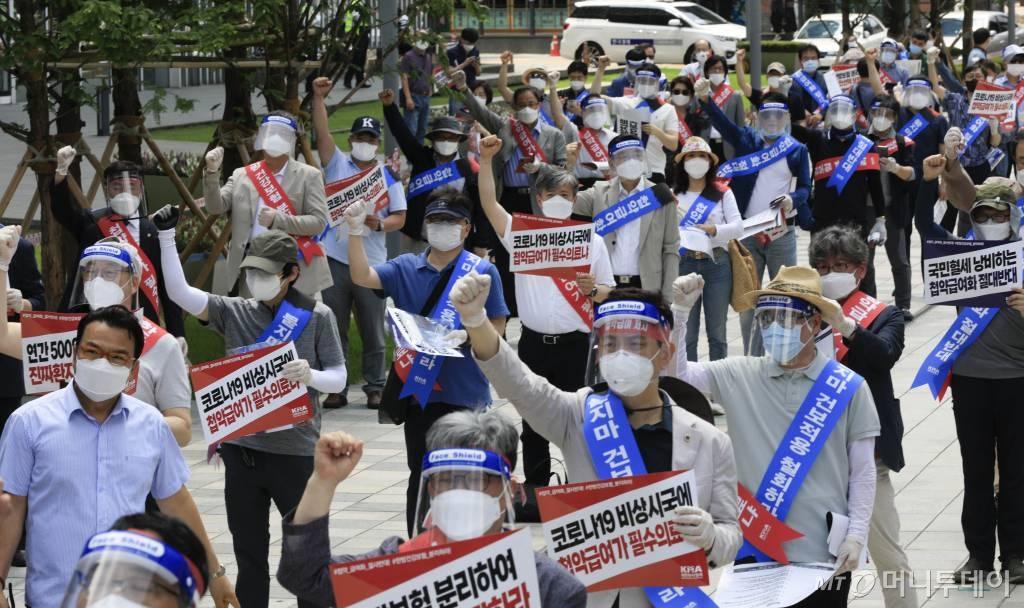 의료계 파업철회 시한 '12일 12시'…복지부동 정부 - 머니투데이 뉴스
