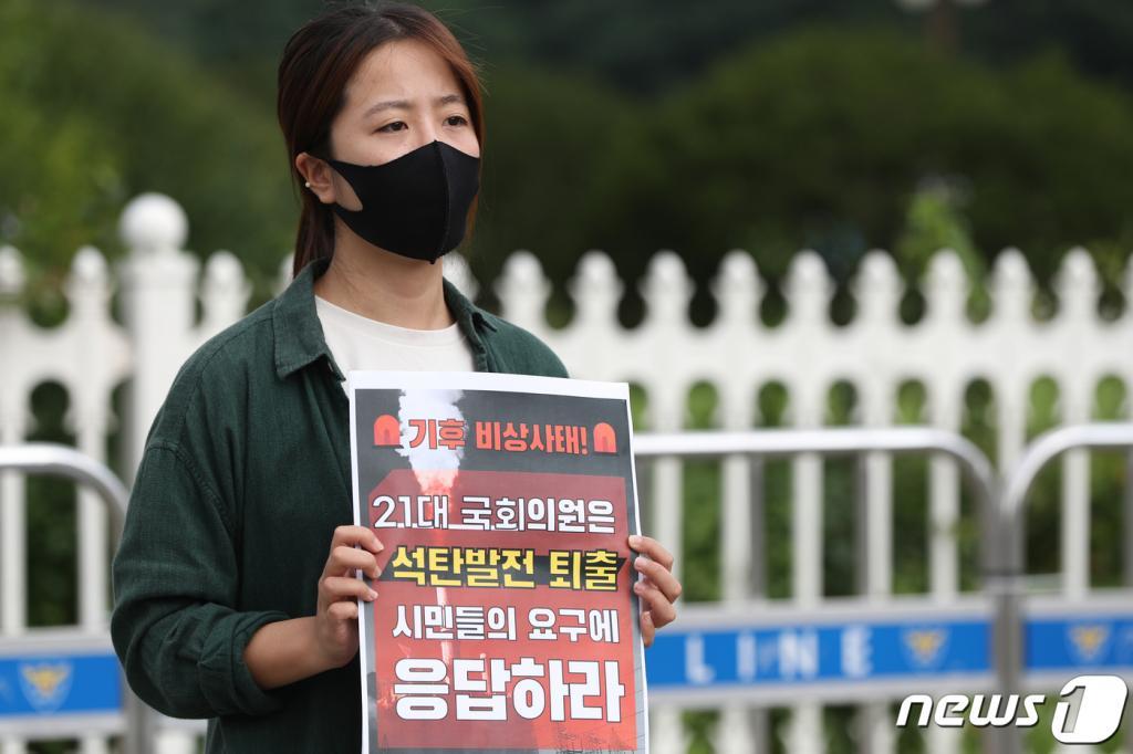 탈석탄 '끝판왕' 환경급전 도입…석탄 비싸서 못 쓴다