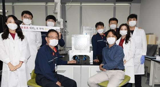이산화탄소로 전기·수소 생산…SK이노·UNIST 손 잡았다