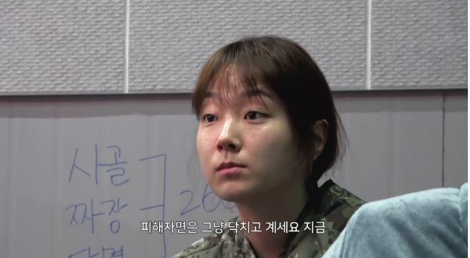 파이, 머니게임 녹취 폭로에 니갸르 '고소'대응…'징역형' 나락 ...